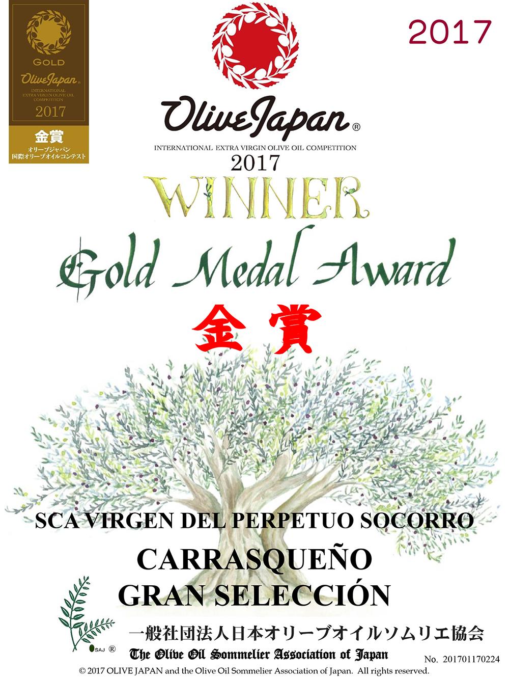 AOVE Carrasqueño Gran Selección medalla de oro en el concurso internacional @olivejapan de Japón